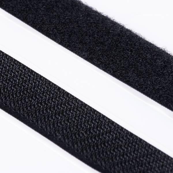 Klettband Haken+Flausch , hochwertig, selbstklebend 20mm schwarz